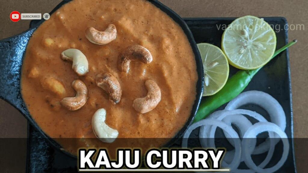 Kaju-Curry-recipe-dhaba-style-is-ready