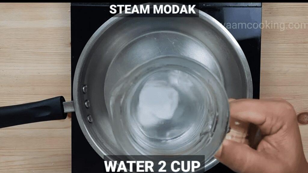 ukadiche-modak-first-timer-steam-modak-water-2-cup