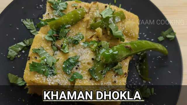 instant-khaman- dhokla-ready-main-image