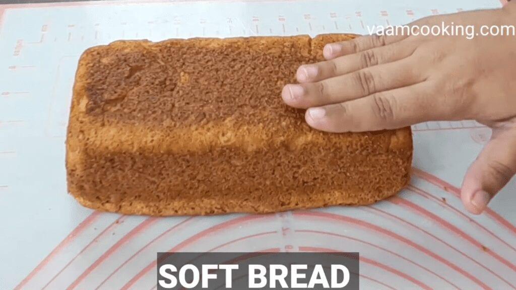 Eggless-whole-wheat-bread-recipe-soft-bread